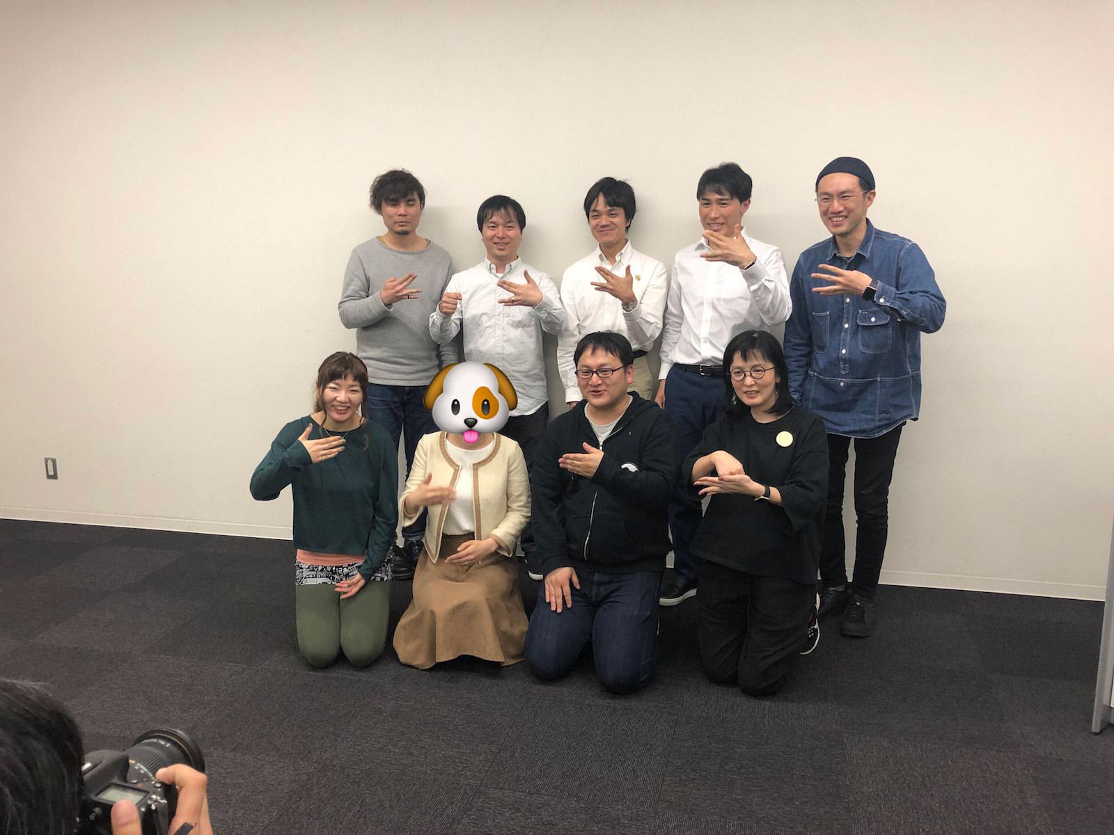 SaCSS Special21 10周年特大号参加レポート(後編)