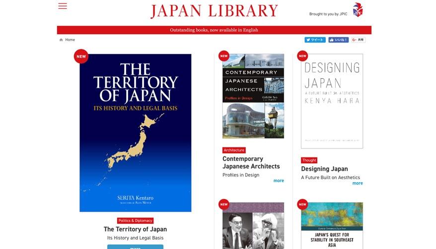株式会社ジャパンタイムズ プロモーションサイト プレビュー